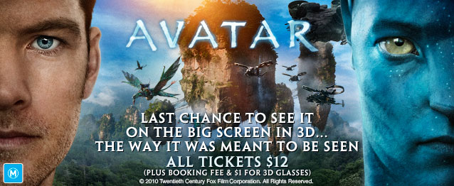 Avatar digital banner