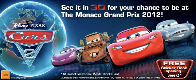 Cars 2 digital banner